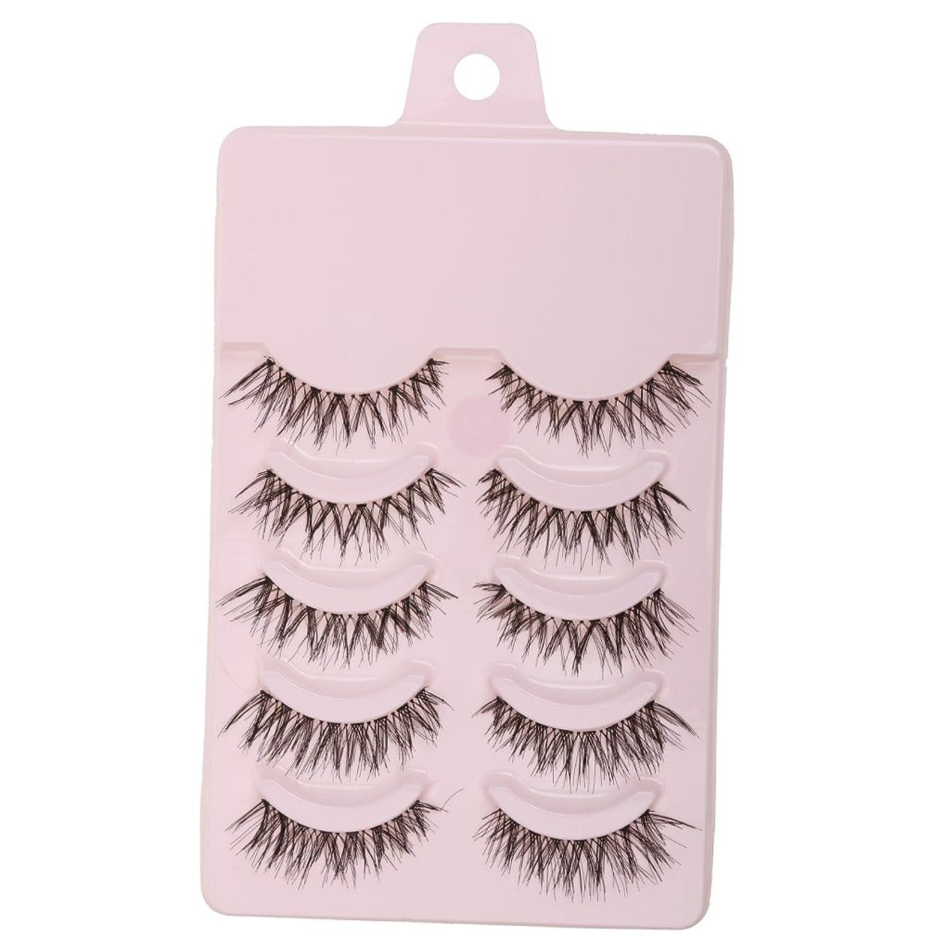 無し責任議論するKOZEEY美容 メイク 手作り メッシー クロス スタイル つけまつげ 5色選ぶ - ピンク