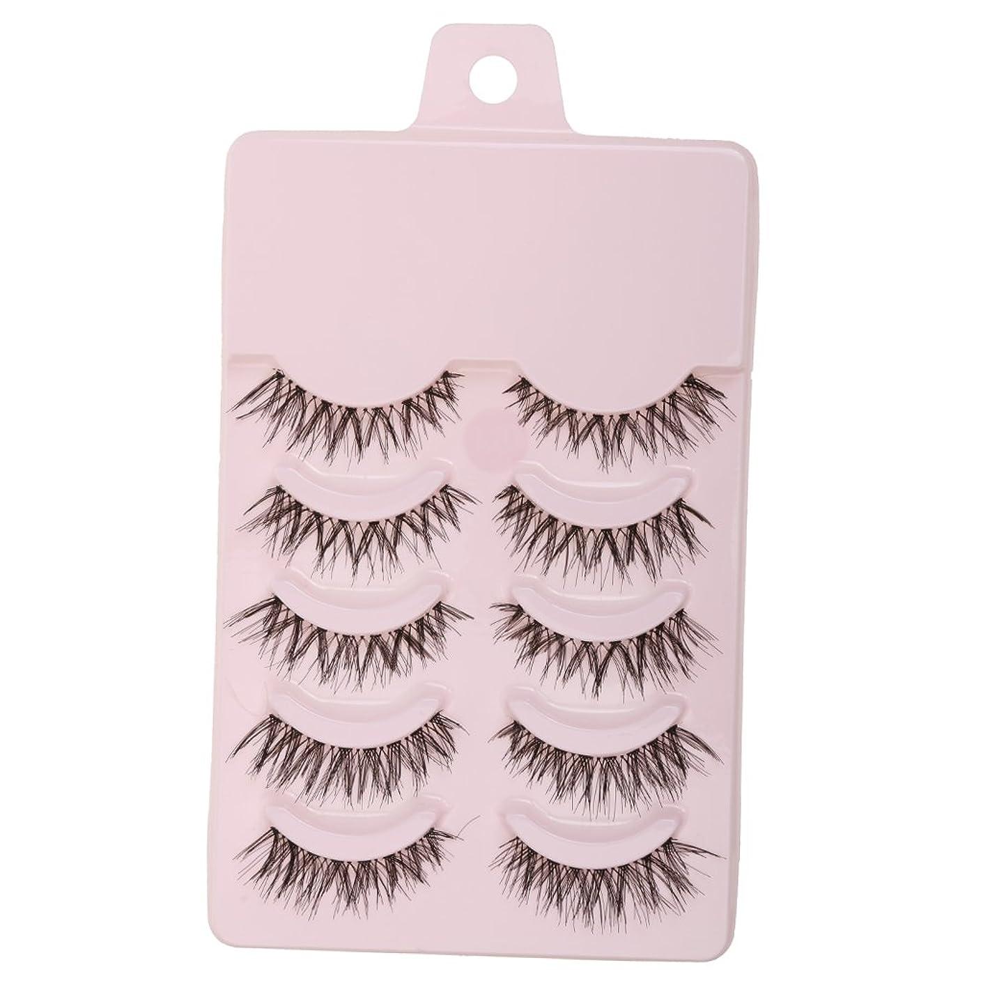コンテンツタイムリーな構造的KOZEEY美容 メイク 手作り メッシー クロス スタイル つけまつげ 5色選ぶ - ピンク