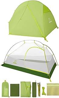 ATEPA テント 1人用/2人用/3人用 キャンプ コンパクト 登山 軽量 通気 設営簡単 フライシート+蚊帳 二重層 防風防虫 収納袋付き 3サイズ・3色選択可能