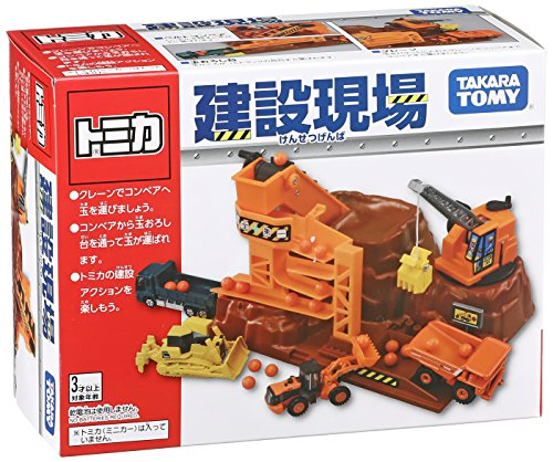 Tomica action construction site (japan import)