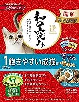 (まとめ買い)日清ペットフード ジェーピースタイル 和の究み 1歳から 飽きやすい成猫用 240g 【×6】