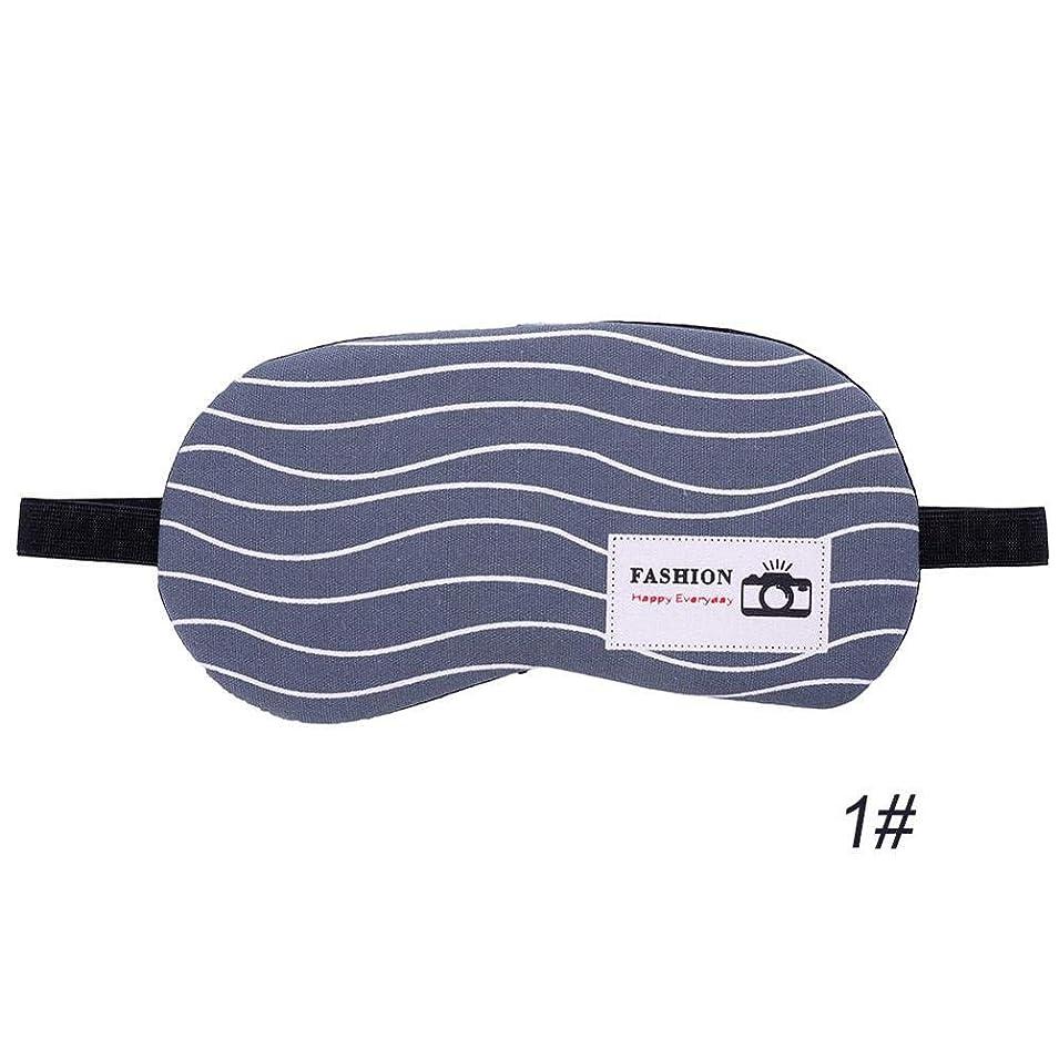 半島操る無秩序NOTE 1ピースファッションパターン睡眠休息アイマスクパッド入り通常アイシェードカバー旅行リラックス援助目隠しアイケア美容ツール#280206