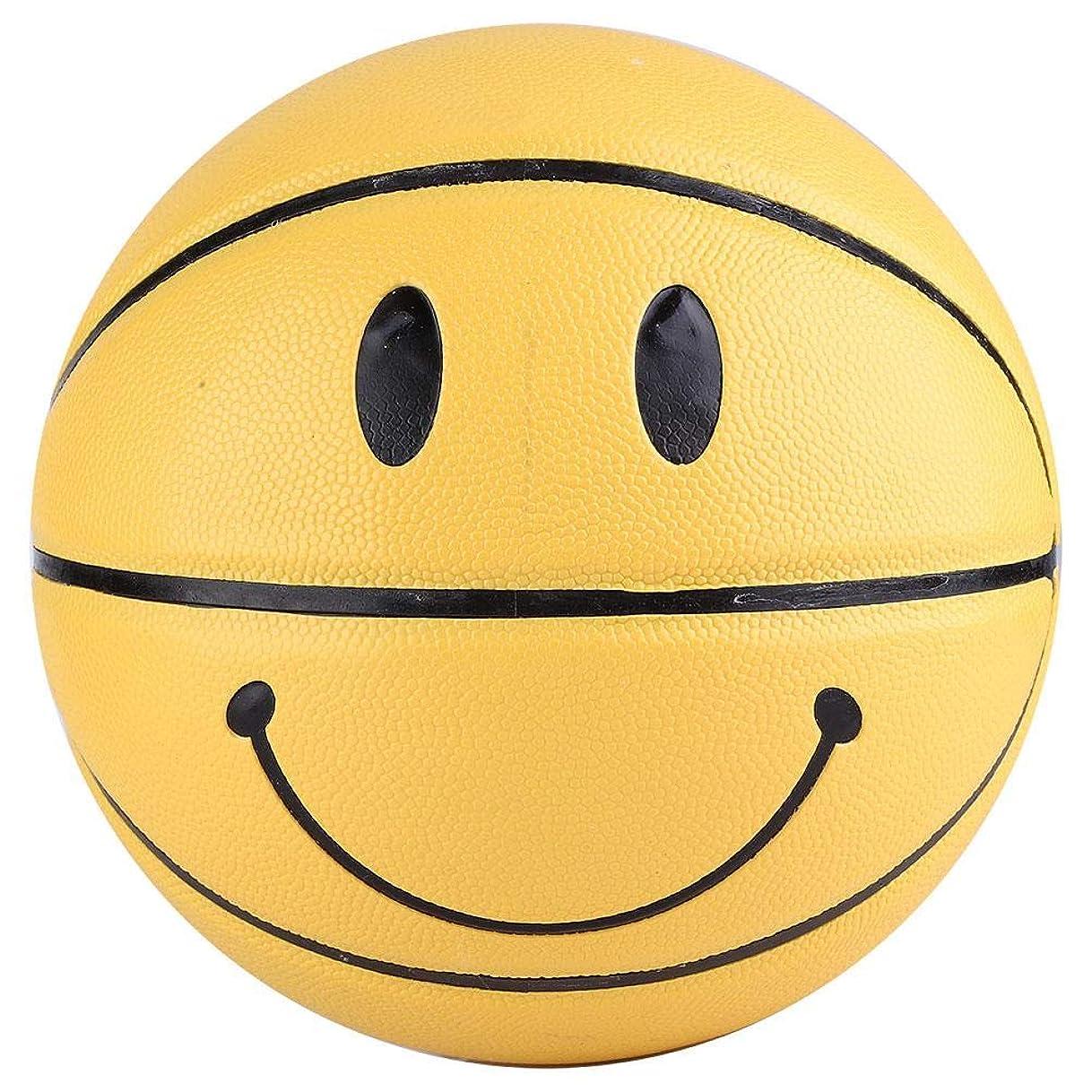 軍艦エアコン精神医学バスケットボール 5号球 高弾性 耐摩耗性 ボール 小学生用 知育学習玩具 屋内外兼用 レザーボール イエロー