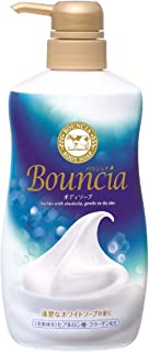 Best bouncia body wash Reviews