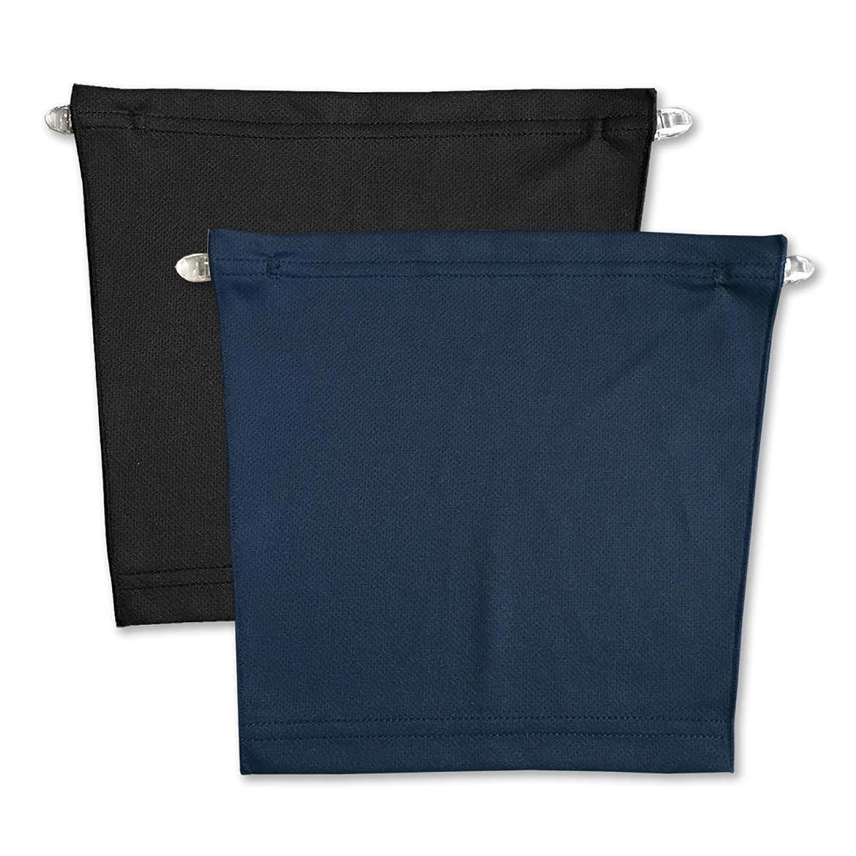 電気素晴らしい良い多くの時代遅れフロントキャミ (2枚組) 胸元隠し UVカット (黒 & ネイビー)