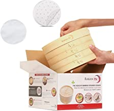Rakan B&C Bamboo Steamer Basket 10 inch - Healthy Food Cooking Dumplings Vegetables Fish Steam Rice