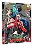 TIGER & BUNNY 3[DVD]