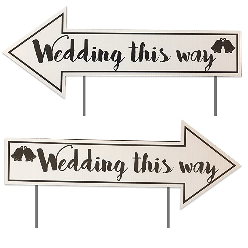 VictoryStore Wedding Yard Signs Wedding Directional Signs (2 Pack) with 2 Stakes per Sign - 23