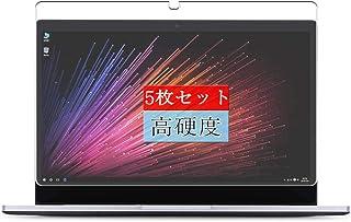 5枚 Sukix フィルム 、 Xiaomi Mi Notebook Air 12 12.5 インチ 小米 向けの 液晶保護フィルム 保護フィルム シート シール(非 ガラスフィルム 強化ガラス ガラス ) 修繕版