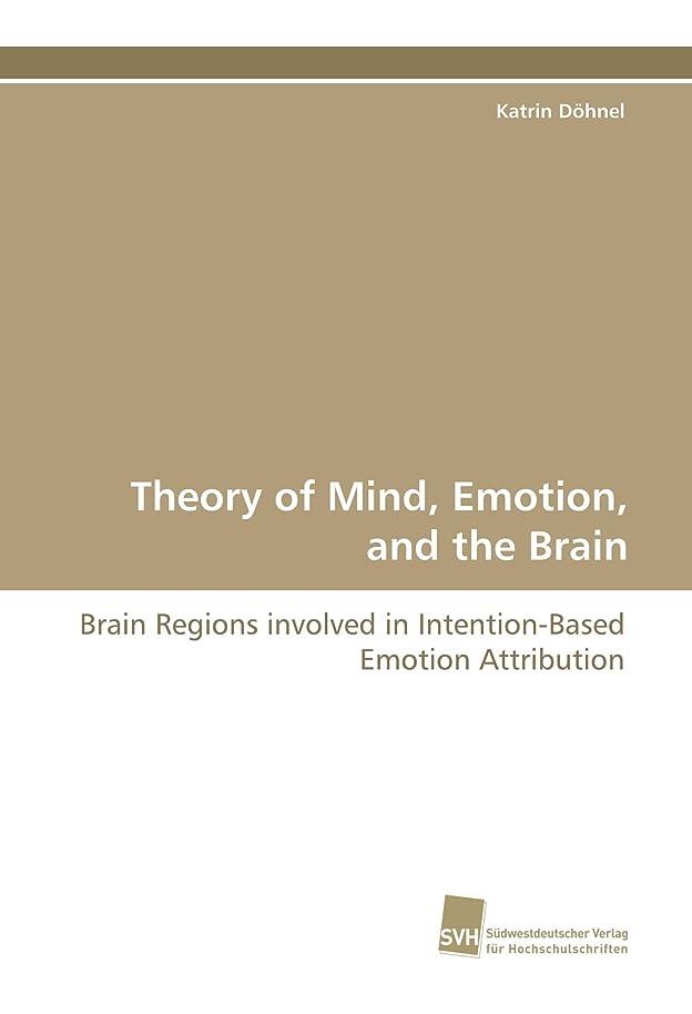 バレエナース挽くTheory of Mind, Emotion, and the Brain