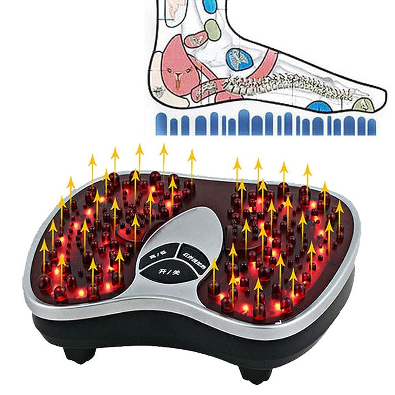 受け皿算術テンションフットリフレクソロジー電気振動フットマッサージ赤外線ヒートセラピーボディリラックス血行暖かい冷たい足マッサージャー