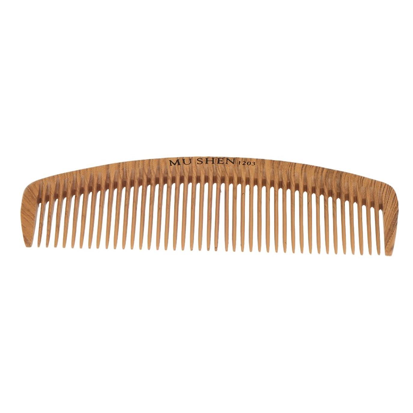 広げる不和有害なPerfeclan ヘアコーム ヘアブラシ 帯電防止 ウッド サロン 理髪師 ヘアカット ヘアスタイル ヘアケア 4タイプ選べる - 1203