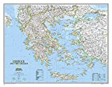 National Geographic: Greece Classic Wall Map - Laminated (30.25 x 23.5 inches) (National Geographic Reference Map)