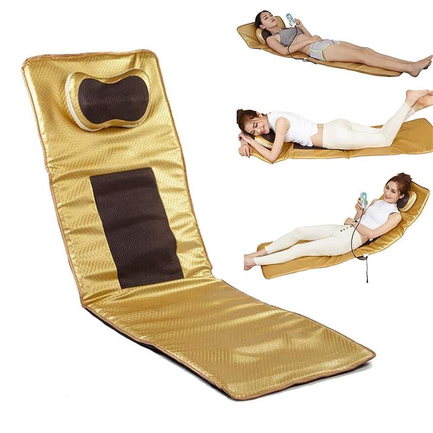 アレキサンダーグラハムベル霧代わりのマッサージ枕と健康マットレス電気マッサージマット暖房理学療法ボディ痛みを軽減するマッサージマット