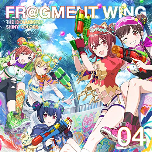 [Single]THE IDOLM@STER SHINY COLORS FR@GMENT WING 04(ビーチブレイバー) – 放課後クライマックスガールズ[FLAC + MP3]