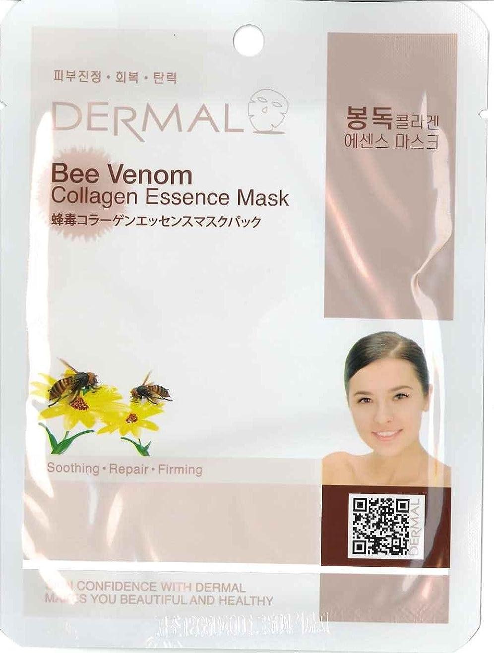 チャート相談スナックDermal(ダーマル) 蜂毒(フェイスパック) ミツバチ毒 シートマスク 10枚