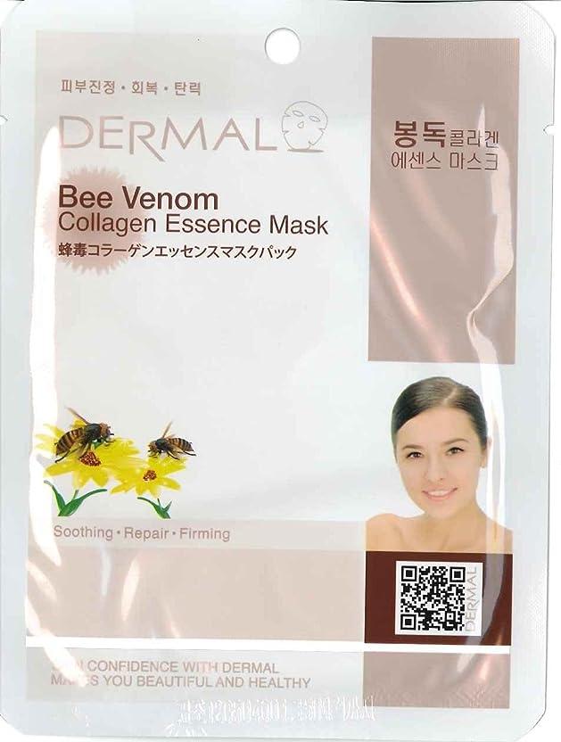 文字通り枯れる区Dermal(ダーマル) 蜂毒(フェイスパック) ミツバチ毒 シートマスク 10枚