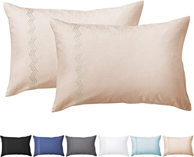 O'woda 100% Brushed Microfiber Pillowcases, 2 Pcs Set of Pillow Cases 2030 incnes, Soft and Cozy, Wrinkle, Stain Resistant (Queen Size, Beige)