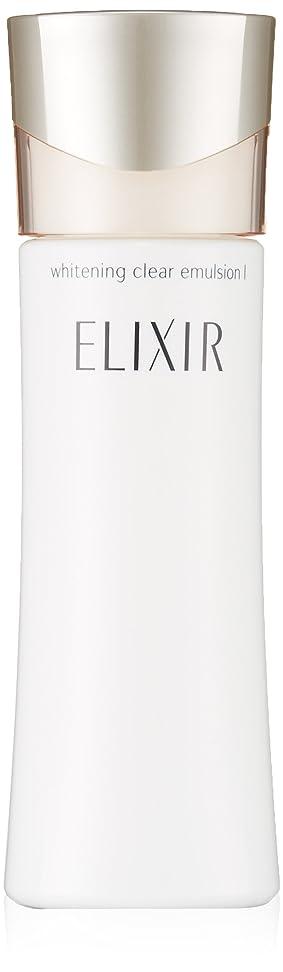 ぜいたく補助自発的エリクシール ホワイト クリアエマルジョン C 1 (さっぱり) 130mL 【医薬部外品】