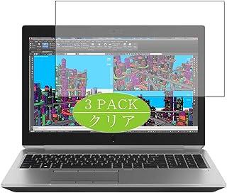 3枚 VacFun フィルム , HP ZBook 17 G5 / 17 G6 17.3インチ 向けの 保護フィルム 液晶保護 フィルム 保護フィルム(非 ガラスフィルム 強化ガラス ガラス )