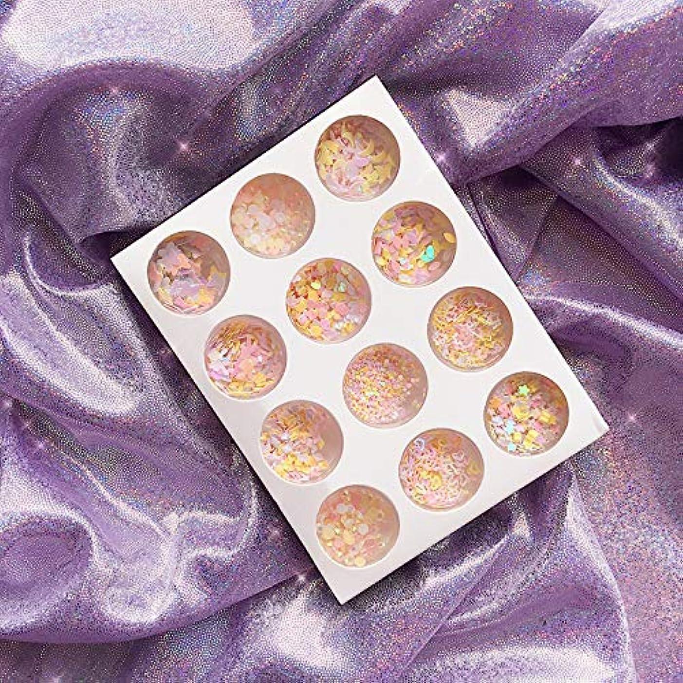 まだ性格絶壁12種類 可愛い DIYネイルアート グリッター 封入素材 アイメイク 装飾品 ネイルパーツ グリッター キラキラ