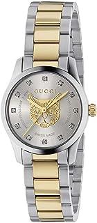 Gucci G-Timeless Diamond Bracelet Watch YA1265016