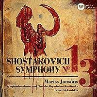 Shostakovich: Symphony No. 13 'Babiy by Mariss Jansons (2015-06-24)