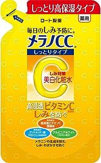 メラノCC 薬用しみ対策美白化粧水 しっとりタイプ つめかえ用 170mL