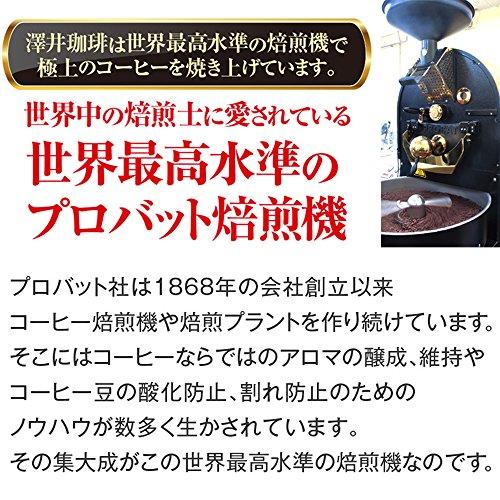 澤井珈琲『BITTERなアイスブレンド1.5kg(500g×3)』