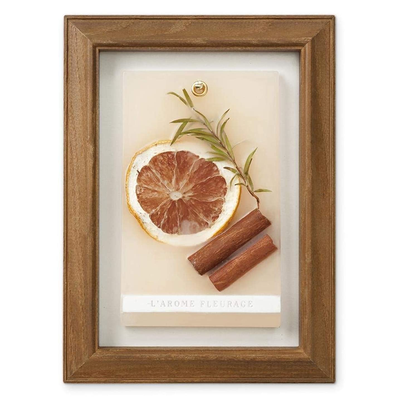 トリクルラジエーター重々しいFLEURAGE(フルラージュ) アロマワックスサシェ スイートオレンジの香り Orange×AntiqueBrown KH-61121