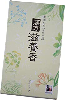 線香【慶賀堂】「漢方滋養香」生薬配合(草根木皮)【家庭用お線香】