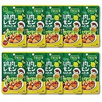 鶏肉のレモン漬けのたれ(75g×10袋)