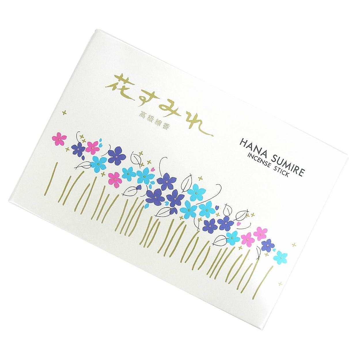 小数日シフト玉初堂のお線香 花すみれ 大バラ #6671