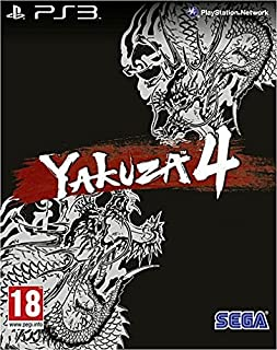 Yakuza 4 - édition Kuro (B004IK8CKS) | Amazon price tracker / tracking, Amazon price history charts, Amazon price watches, Amazon price drop alerts