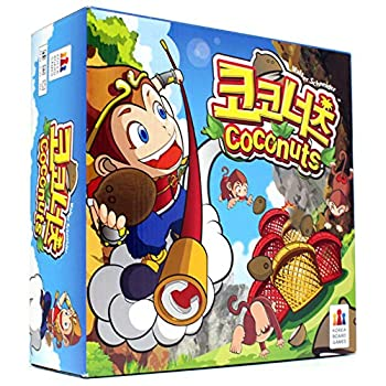 Mayday Games Coconuts 2-4 Player Dexterity Game