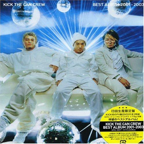 BEST ALBUM 2001-2003 (初回限定DVD付)