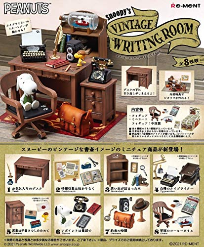 Snoopy's VINTAGE WRITING ROOM BOX商品