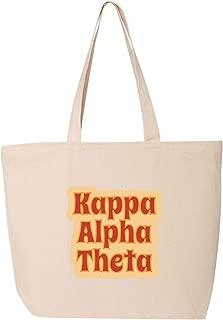 kappa alpha theta shopping