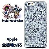 スカラー iPhoneX 50490 デザイン スマホ ケース カバー ウサギ アリス トランプ柄 シック クール ブランド ケース スカラー かわいい デザイン UV印刷