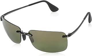 Ray-Ban Men's RB4255 Chromance Mirrored Rectangular Sunglasses, Shiny