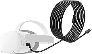 NEWZEROL Totalt 6 m/20 fot typ C stabil datakabel kompatibel med Oculus Quest/Quest 2 länk ånga VR, förlängningskabel med ...