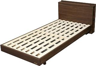 【フランスベッド正規品】 スノコ 床板 シングルサイズ用 474×930mm 「スタンダード スノコ床板」 通気性の良いスノコ状のトコイタ 引出し付きのシングルサイズベッド用 STDスノコ STDスノコ 51821154