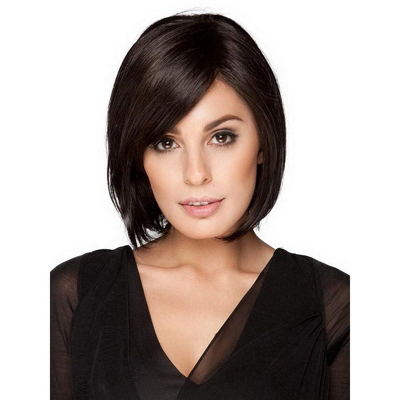 アコー故障寛大なWASAIO 女性の短いストレートウィッグ黒合成ボブ髪かつら (色 : 黒)