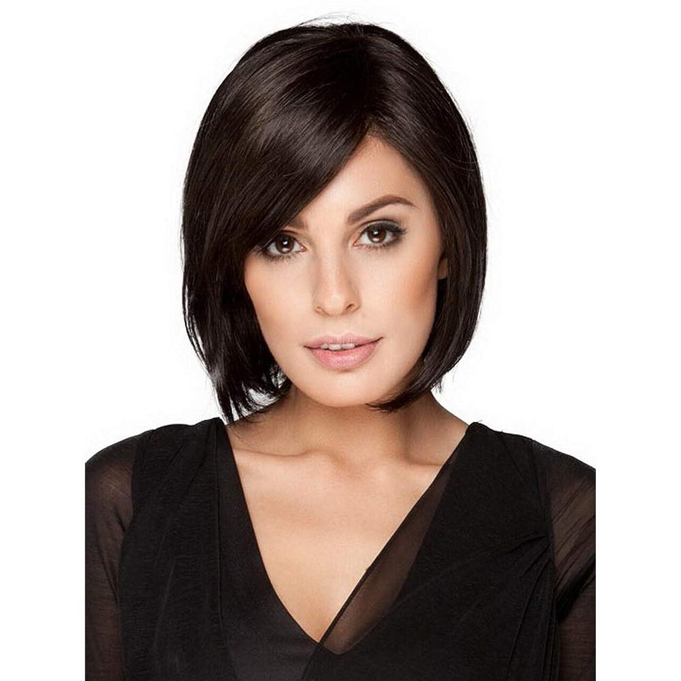 悪いデモンストレーション研磨WASAIO 女性の短いストレートウィッグ黒合成ボブ髪かつら (色 : 黒)
