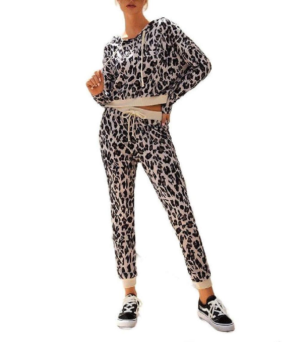 東方巧みなそばにNicellyer 女性のヒョウプリントフードクロップド2ピーススポーツジャンプスーツの衣装
