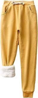 Gihuo Women's Winter Warm Fleece Pants Sherpa Lined Sweatpants Jogger Track Pants