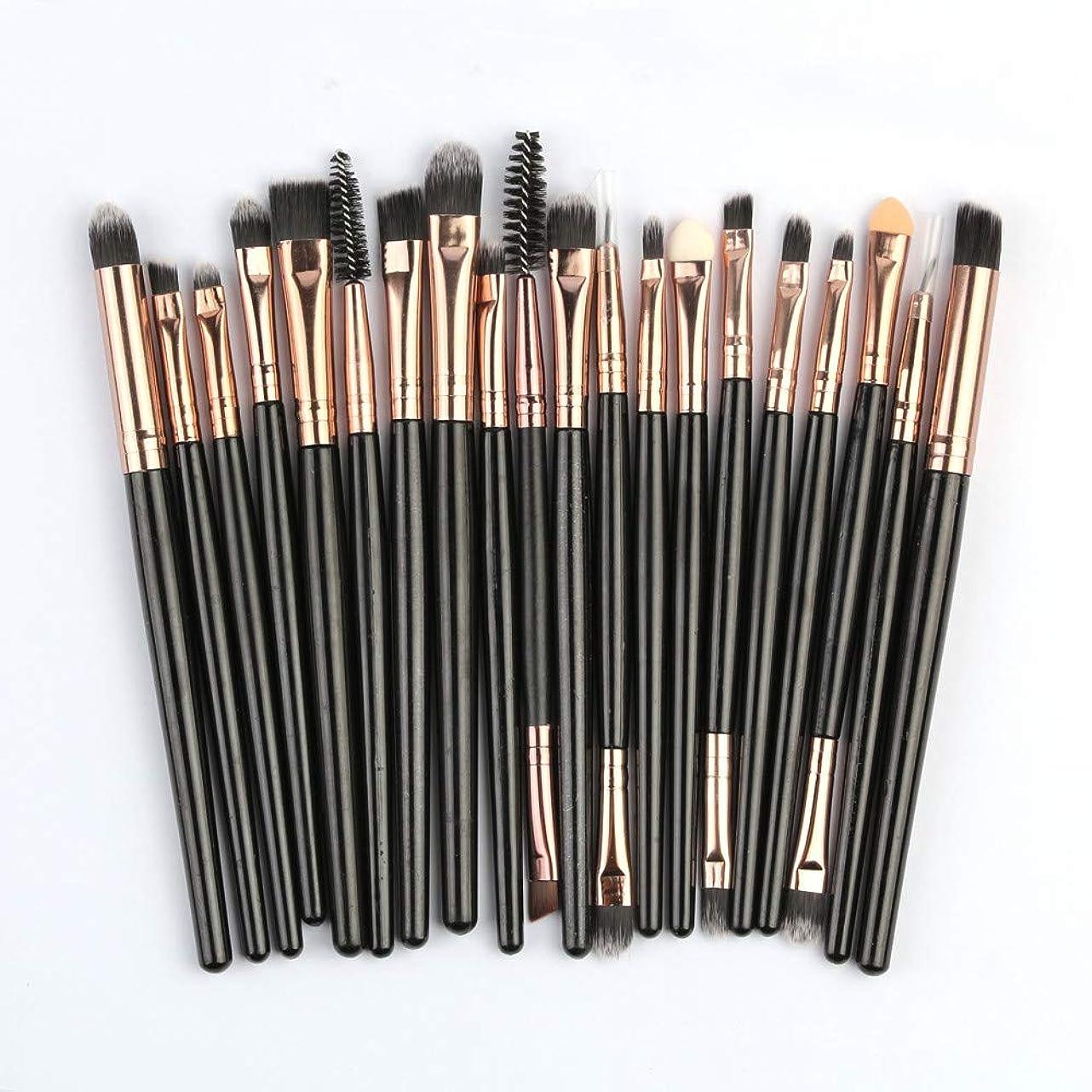 協会宇宙船熟したAkane 20本 MAANGE 木製 人気 優雅 上等な使用感 激安 日常 仕事 多機能 たっぷり 自然 おしゃれ 柔らかい 簡単使い Makeup Brush メイクアップブラシ N-HK20
