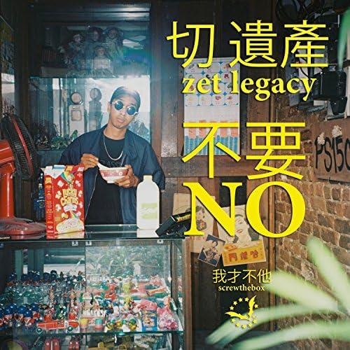 Zet Legacy