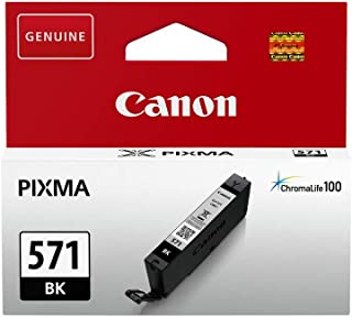 Canon Ink Cartridge - Black