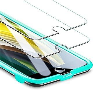 ESR iPhone SE 用 ガラスフィルム iPhone 8 用 フィルム 2枚入り 強化ガラス 液晶保護フィルム 4.7インチ (4.7インチ)
